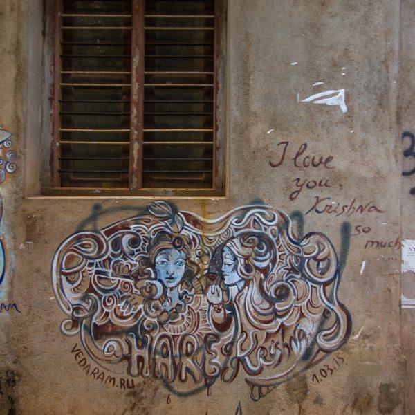 I Love You Krishna Graffiti Street Art