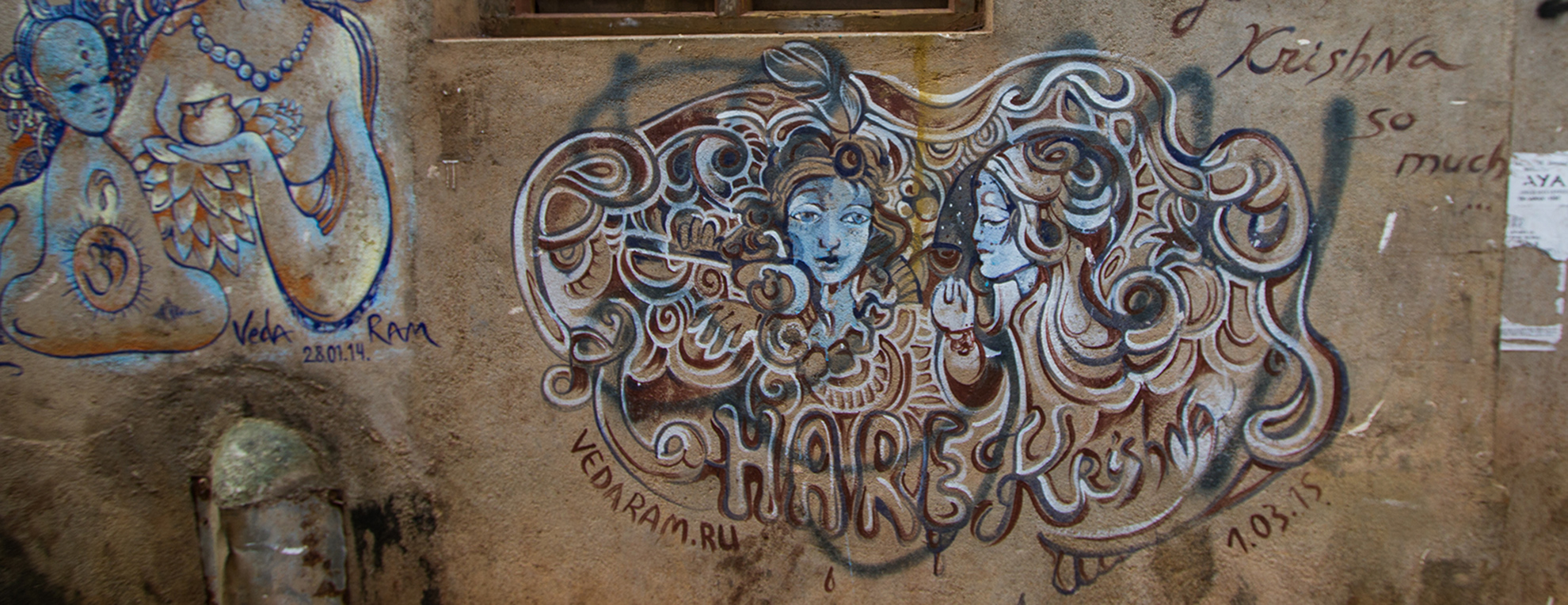 Gokarna Graffiti Stereet Art